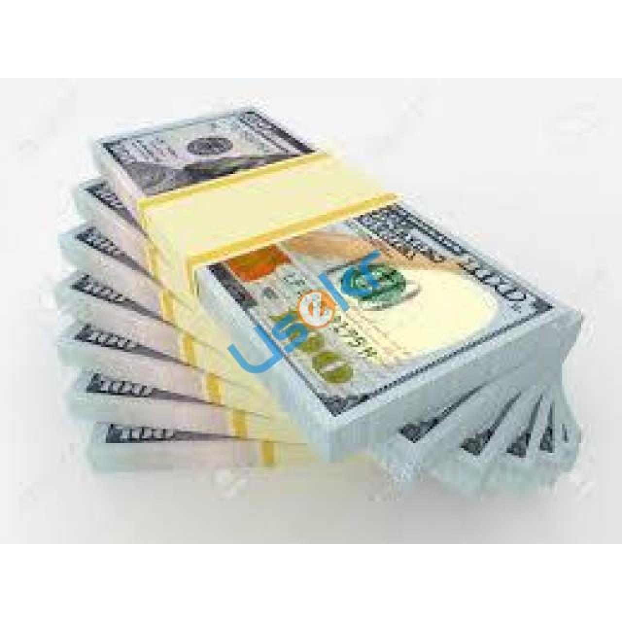 Potrzebujesz pożyczki osobistej